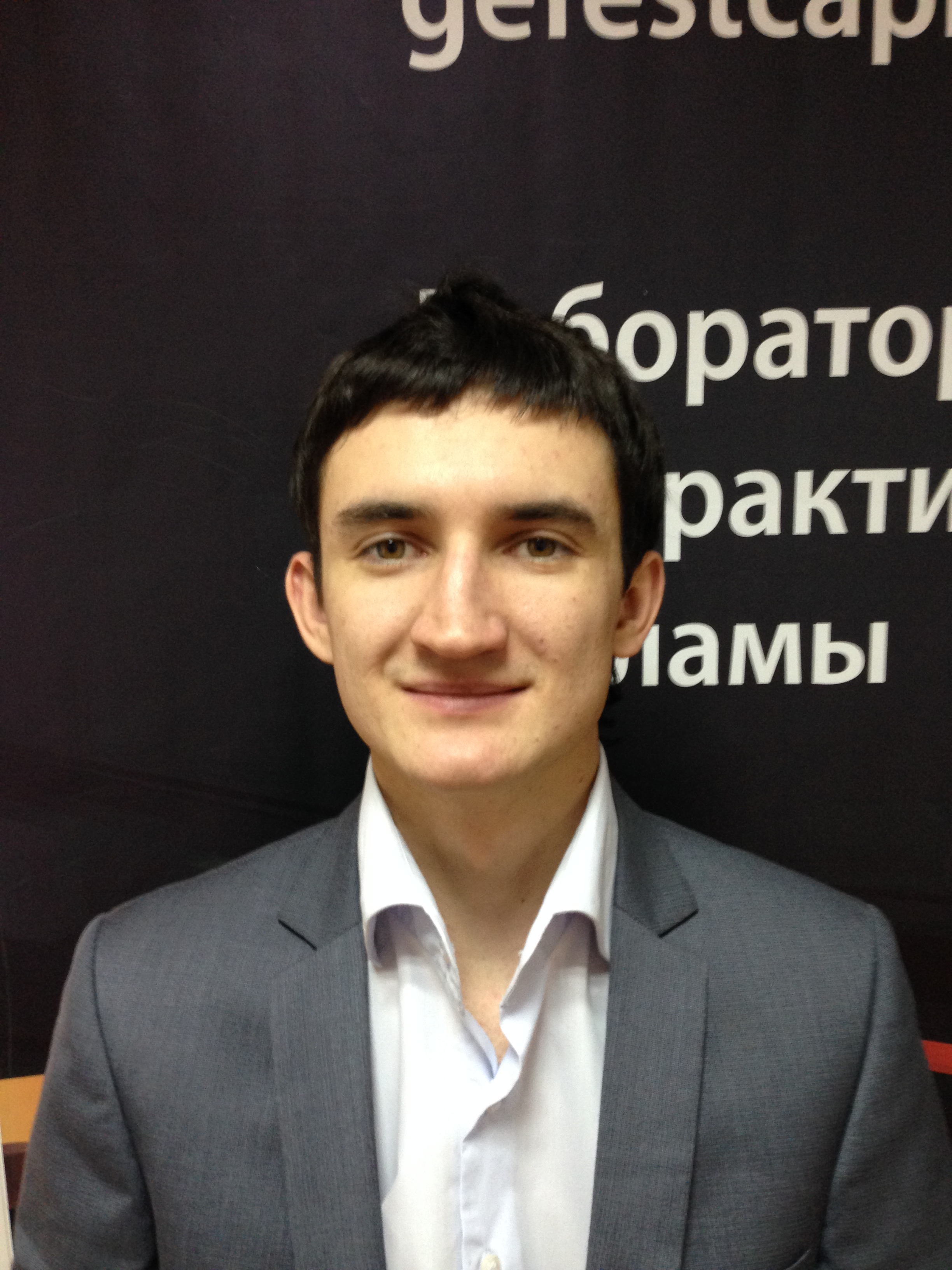 Шамсутдинов Руслан